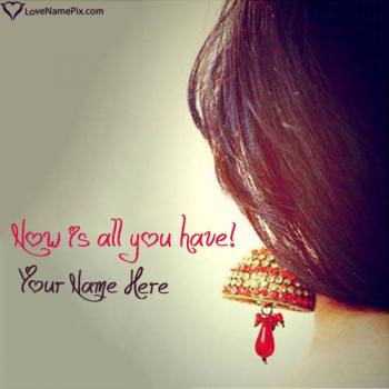 Write name on Beautiful Earring Girl Facebook Profile Picture