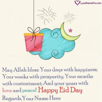Beautiful Images Of Eid Mubarak With Name