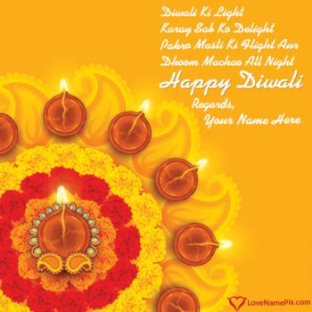 Write name on Best Diwali Quotes In Hindi images