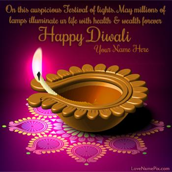 Write name on Best Diwali Wishes Quotes images