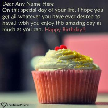 Best Happy Birthday Cupcake Message With Name