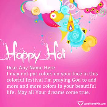 Best Holi Wishes Images Name Picture
