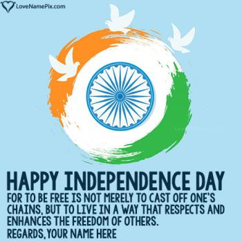 Write name on Best Image Of Happy Independence Day India images