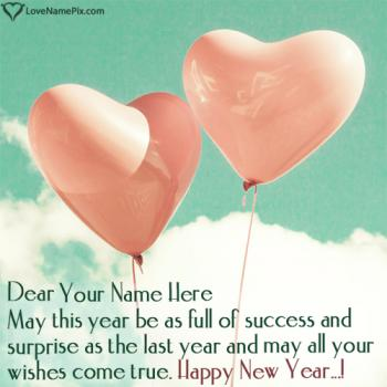 Best New Year Wishes Images With Name