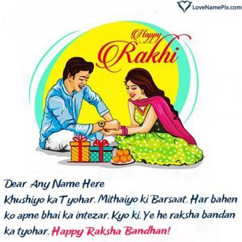 Best Raksha Bandhan Wishes In Hindi With Name
