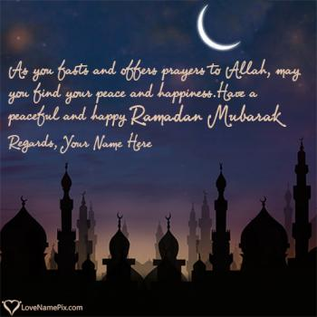 Best Ramadan Kareem Wishes With Name