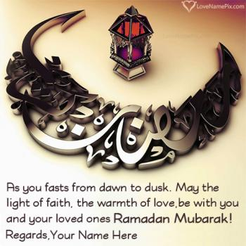 Best Ramadan Mubarak Quotes Images With Name