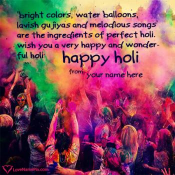 Colorful Holi Greetings Quotes With Name