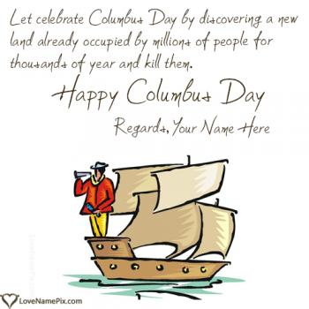 Columbus Day Cards Funny With Name