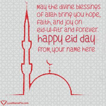 Create Eid Mubarak Cards With Name