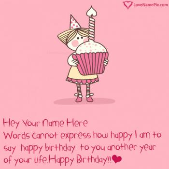 Cute Cupcake Birthday Wishes Quotes Name Picture