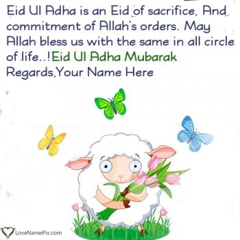 Cute Eid Ul Adha Mubarak In Advance With Name