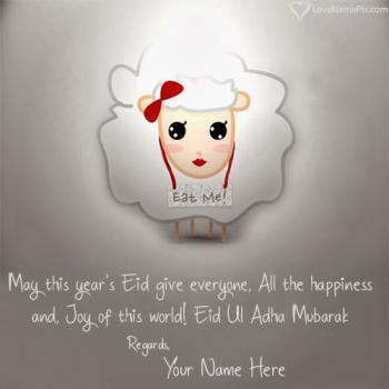 Cute Eid Ul Adha Wishes With Name