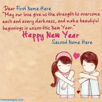Cute New Year Wishes Lovers Name Picture