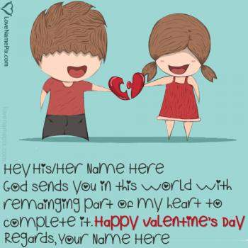 Write name on Cute Valentine Day Love Messages love images
