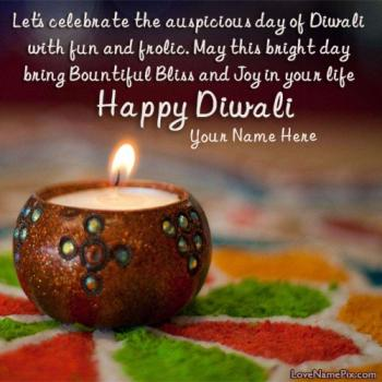 Write name on Diwali Wishes Messages images