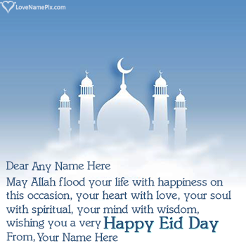 Eid Mubarak Cards Name Picture