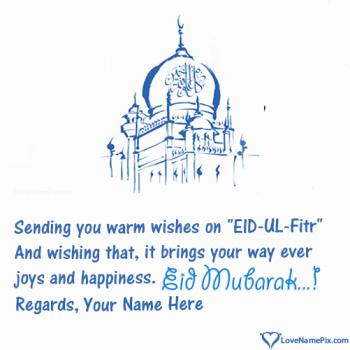Eid Mubarak Greeting Messages With Name