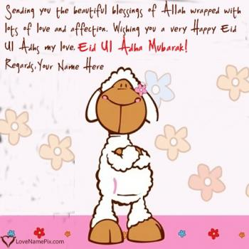 Eid Mubarak Wishes For Lover With Name