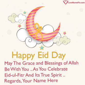 Beautiful Name Eid Al-Fitr Greeting - eid-mubarak-wishes-in-english-love-name-pix-4b9b  Photograph_522035 .png