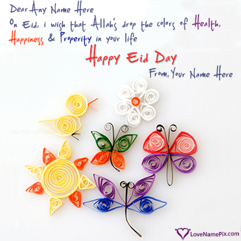 Eid Mubarak Wishes Messages With Name