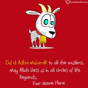 Eid Ul Adha Greetings Messages Images With Name