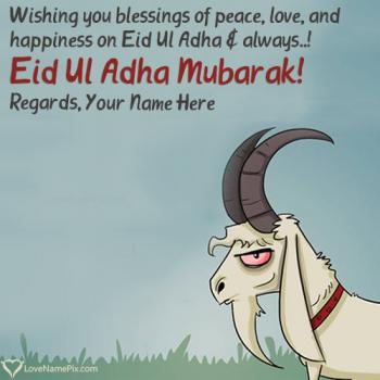 Eid Ul Adha Greetings Quotes Images With Name
