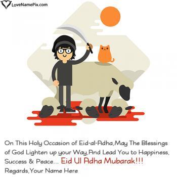 Eid Ul Adha Mubarak Card With Name