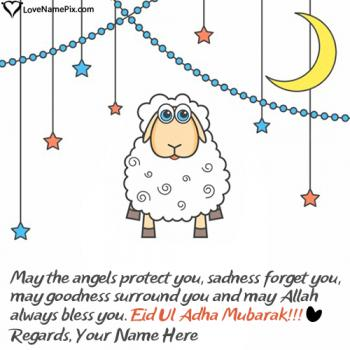 Eid Ul Adha Wish Message Images With Name