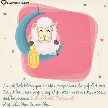 Eid Ul Adha Wishes Quotes Images With Name