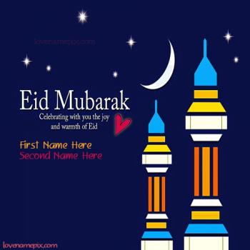 Eid Ul Fitr Greetings Name Picture
