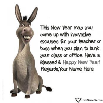 Funny New Years Quotes With Name