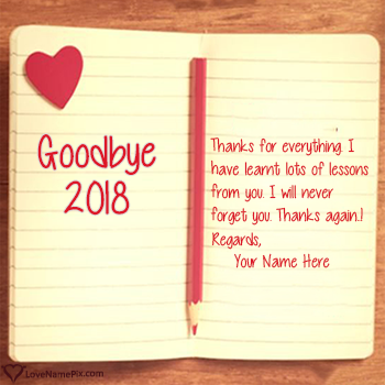 Goodbye 2017 Thanks For Memories Name Picture