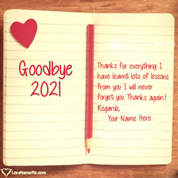 Goodbye 2020 Thanks For Memories With Name