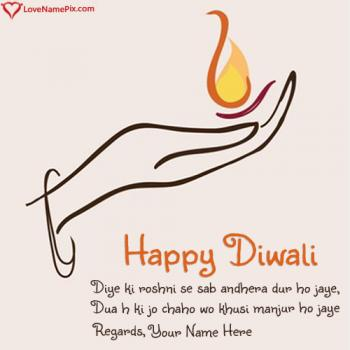 Write name on Happy Diwali Wishes In Hindi images