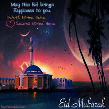 Happy Eid Mubarak Cards With Name