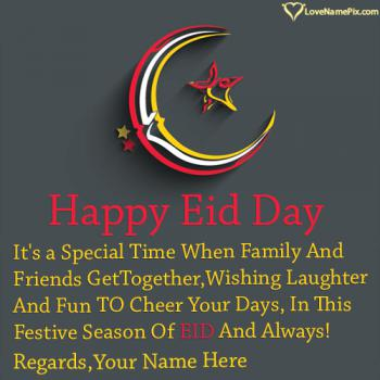 Happy Eid Mubarak Wishes With Name