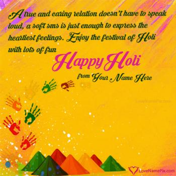 Write name on Happy Holi 2016 Wishes Messages images