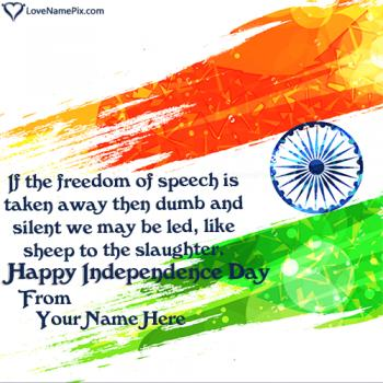 Write name on Happy Indian Independence Day images