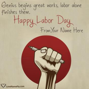 Happy Labour Day Greeting Message With Name