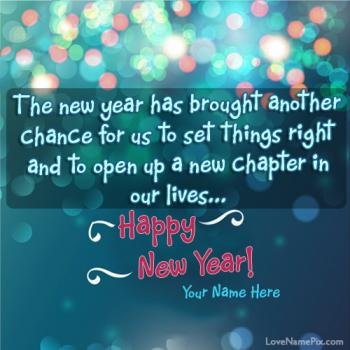 Happy New Year 2016 Wishes Name Picture