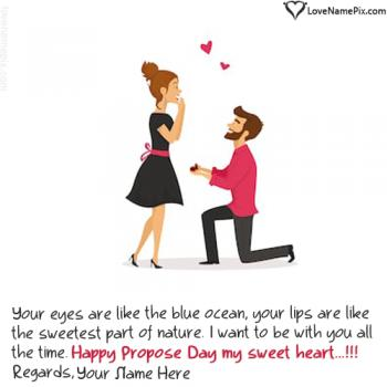 Happy Propose Day Wishes For Couple With Name