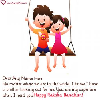 Happy Raksha Bandhan Wishes For Brother With Name