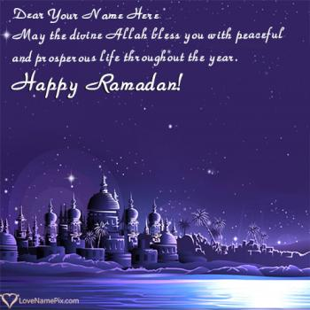 Happy Ramadan Greetings Words Images With Name