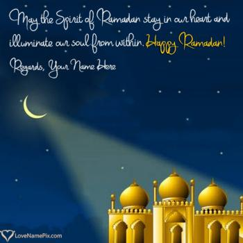 Happy Ramadan Mubarak 2017 With Name