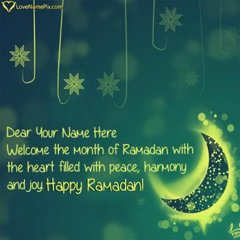 Happy Ramadan Wishes Messages With Name