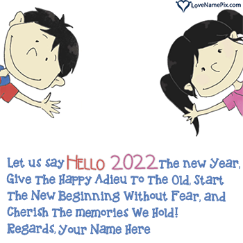 Hello 2021 Greeting Messages With Name