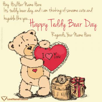 I love you Teddy Day Messages With Name
