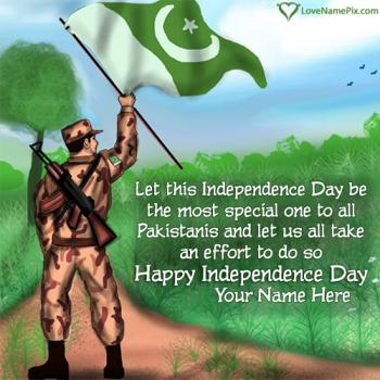 Write name on Independence Day Pakistan Quotes images