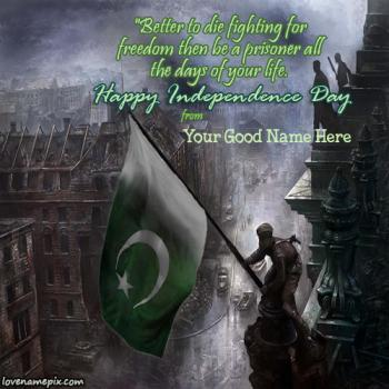 Independence Day Quotes With Name